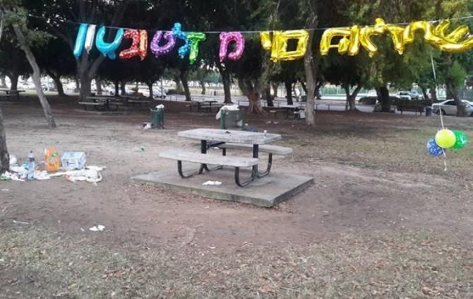 חגגו יומולדת והשאירו את הפארק מלוכלך