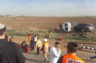 תאונה עם פצועים רבים בכביש 4