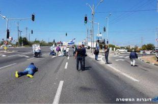 מחאת הנכים הגיעה לאשדוד - הכניסה לנמל נחסמה זמנית