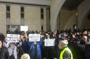 למרות מזג האוויר: הפגנה נוספת מול בניין העירייה