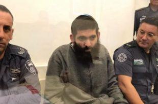 הוארך בשישה ימים מעצרו של אמיר בסטיקר