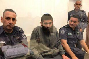 אי שפיות ? מה מלמד עמוד הפייסבוק של החשוד ברצח אמיר בסטיקר?