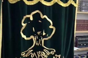 """מרגש: בית כנסת חדש על שמו של בן וענונו ז""""ל"""