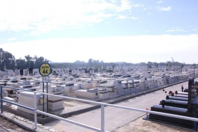 נפטרה בקזבלנקה נקברה באשדוד