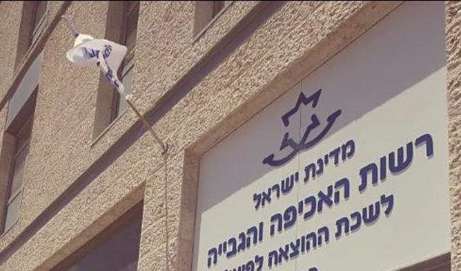 הוצאה לפועל: אשדוד העיר השישית במספר החייבים בישראל