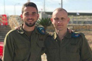 קרבי ומבצעי: שני קצינים אשדודים חדשים במערך הטכנולוגי