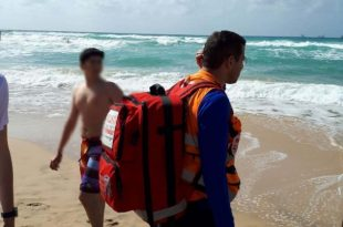 טביעה בחוף הנפרד - כוחות הצלה הוזעקו למקום