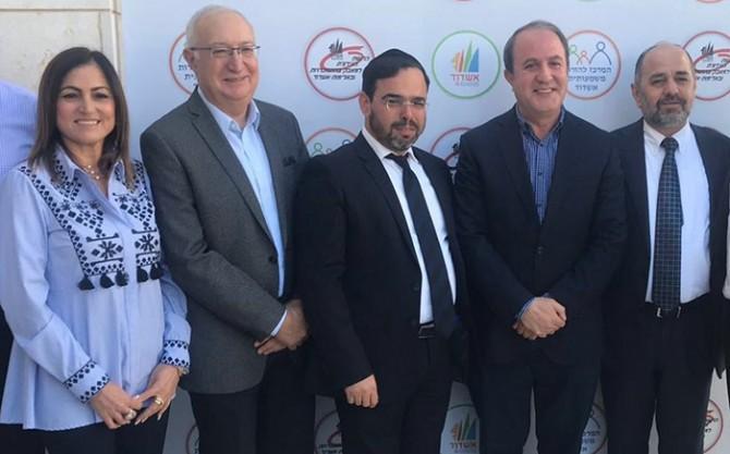 מודל ראשון מסוגו בעולם: קמפוס לגיל הרך יוקם בעיר אשדוד