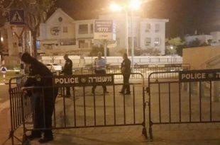 בעקבות ההתפתחות בחקירת מות הפעוט - הפגנה כעת במשטרת אשדוד