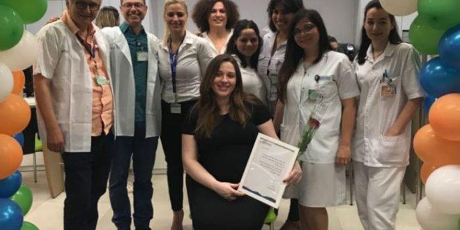 מרכז בריאות האישה חדשני נפתח באשדוד