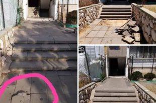 אישה נחבלה מאבן בשטח פרטי - העירייה התעקשה לתקן