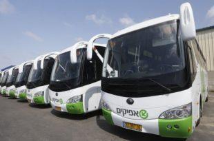 השביתה הגדולה: 'אפיקים' תשבית את האוטובוסים באשדוד