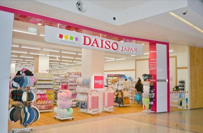רשת ענקית מיפן למוצרי בית במחיר אחיד של 10 שקלים תפתח באשדוד