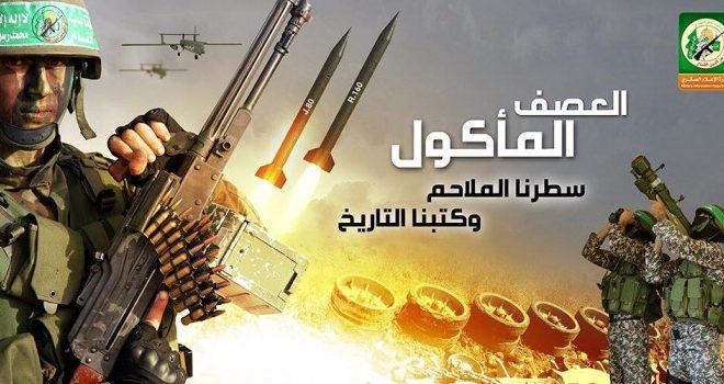 ההסלמה בדרום: בחמאס מאיימים להגדיל את טווח הירי