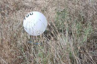 בלון נפץ הגיע לישוב סמוך לאשדוד