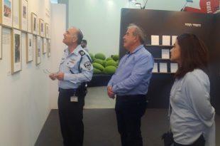 """מפקד מחוז ת""""א ביקר בתערוכה לזכרה של הדס מלכא ז""""ל"""