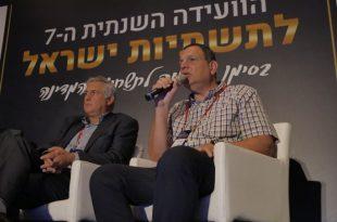 מנכ״ל נמל אשדוד, יצחק בלומנטל, השתתף הבוקר בועידה השנתית לתשתיות ישראל.