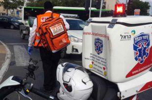 רוכב אופנים חשמליים נפצע בתאונת דרכים
