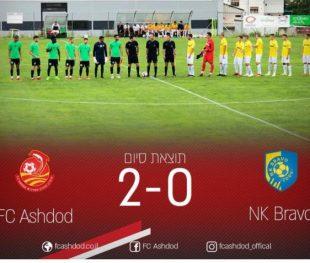 מ.ס אשדוד ניצחה במשחק האימון הראשון במחנה - צפו בתקציר