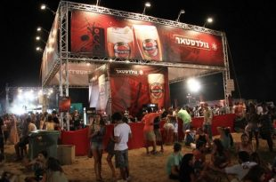 פסטיבל הבירה אשדוד: יומיים של בירה והופעות חיות