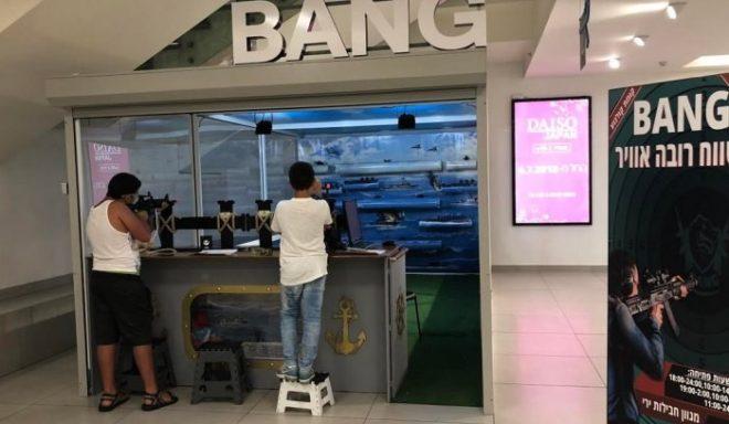 רשת מטווחי רובה אוויר BANG הגיעה לקניון סימול