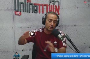 תוכנית הספורט עם משה סידי - שידור בכורה