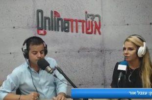 ענבל אור בראיון מיוחד לרדיו אשדוד אונליין