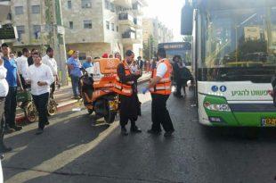 תאונת דרכים נוספת: אוטובוס פגע בהולכת רגל