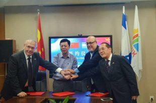מרשים: הרפובליקה הסינית תקים מרכז סחר בינלאומי באשדוד