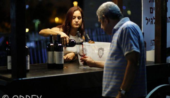 היום הראשון של פסטיבל היין והגורמה 2018