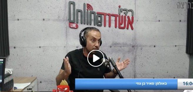 תוכנית הספורט של משה סידי - באולפן התארח מאיר בן גוזי