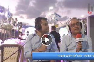 שידור חי מטקס סיום עבודות התחבורה הירוקה באשדוד