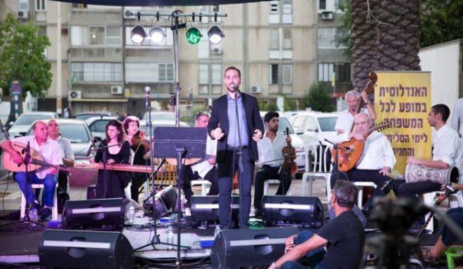 """התזמורת האנדלוסית של אשדוד מציגה: """"מופע סליחות""""."""
