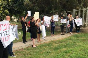 שנת הלימודים במקיף ג' נפתחת ברוחות מחאה