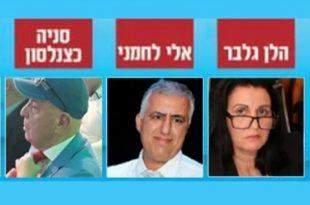 פוצץ המשא ומתן לאיחוד בין שלושת המועמדים לראשות העיר