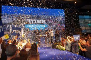 """רגע לפני: 2500 פעילים הגיעו לכנס הבחירות של ד""""ר יחיאל לסרי"""