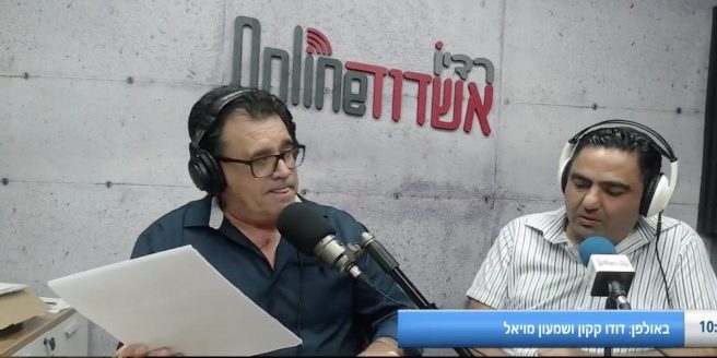 שלוש ארבע לעבודה, אורח בתוכנית שר הכלכלה, חבר הכנסת אלי כהן