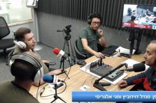 תוכנית הספורט של משה סידי: מ.ס אשדוד, האדומים והפתעה גדולה בסיום