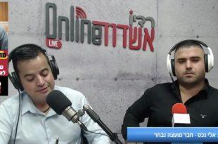 דיון סוער עם חבר הכנסת אילן גילאון ואלי נכט