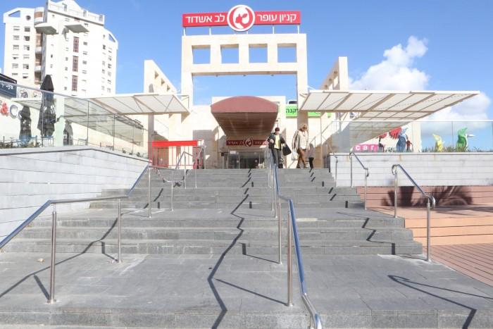 SALE חורף בעופר לב העודפים אשדוד: שבוע ימים של הנחות ענק