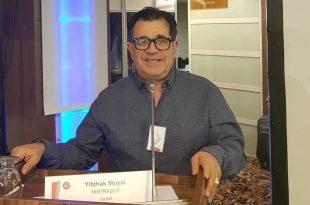 יצחק מויאל נבחר לייצג את מדינות הים התיכון באירופה
