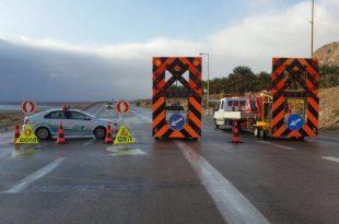 משטרת אשדוד בהודעה חשובה לתושבים בעקבות מזג האוויר