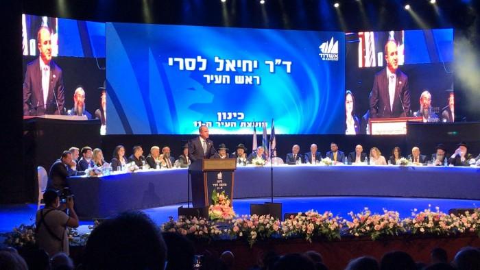 מועצת העיר ה-11 של אשדוד הושבעה