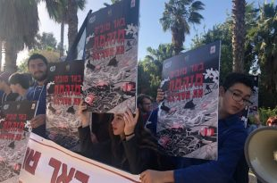 """הפגנה מול בניין מועצת באר טוביה - """"הפסיקו לזהם את נחל לכיש"""""""