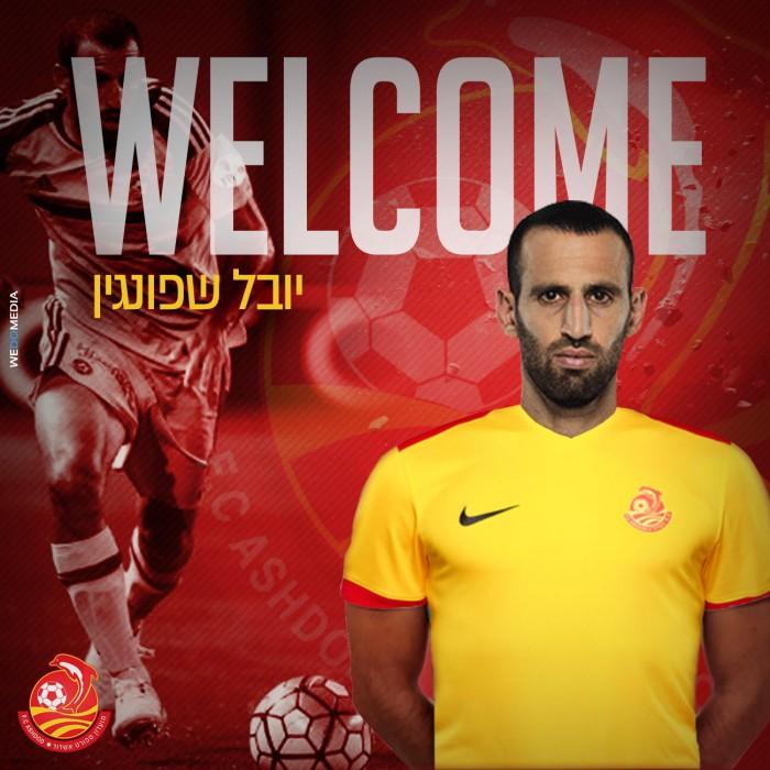 יובל שפונגין חתם במ.ס אשדוד, גורדנה מועמד, אוחיון המאמן