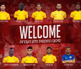 ואלה שמות: אלה השחקנים שהצטרפו בחלון העברות למ.ס אשדוד