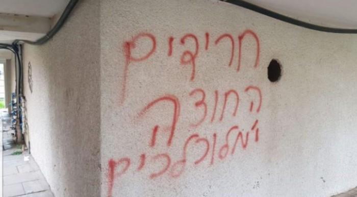 זעזוע בקרב הציבור החרדי בעיר בעקבות גרפיטי שטנה שרוסס בעיר