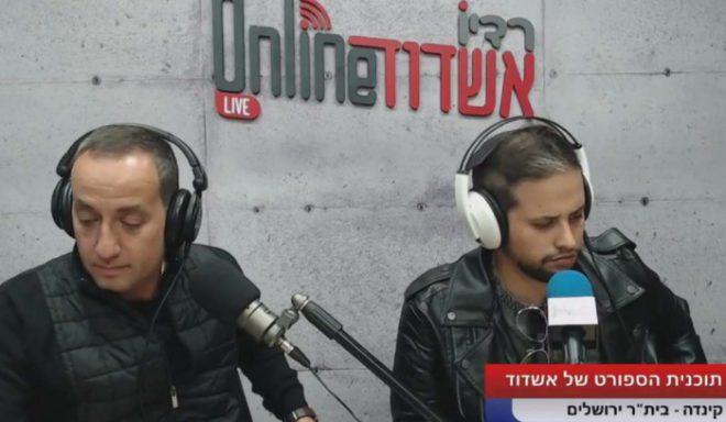 ספורטסידי: ראיון מיוחד עם גדי קינדה ומשה אוחיון