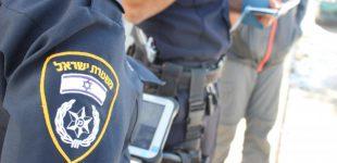 """מונעים סכנות: המשטרה עצרה באשדוד שבחי""""ם תושבי יאטה"""