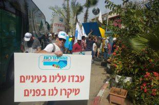 """המאבק נמשך, עובדי חרסה חוסמים את הכניסה למפעל """"חמת"""" באשדוד"""